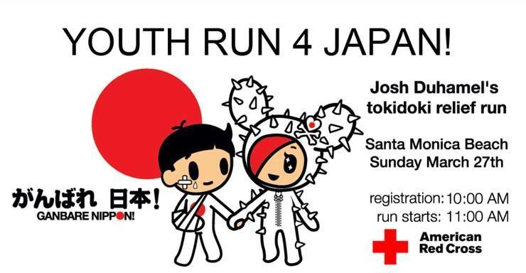japan tsunami, red cross, josh duhamel, reflief run, santa monica