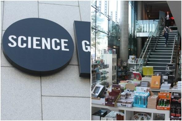 Science gallery Dublin I @SatuVW I Destination Unknown