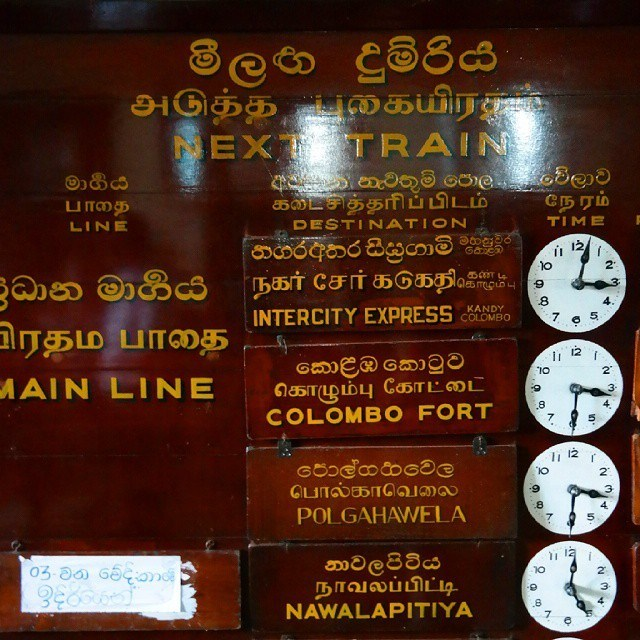 sri lanka kandy train station sign