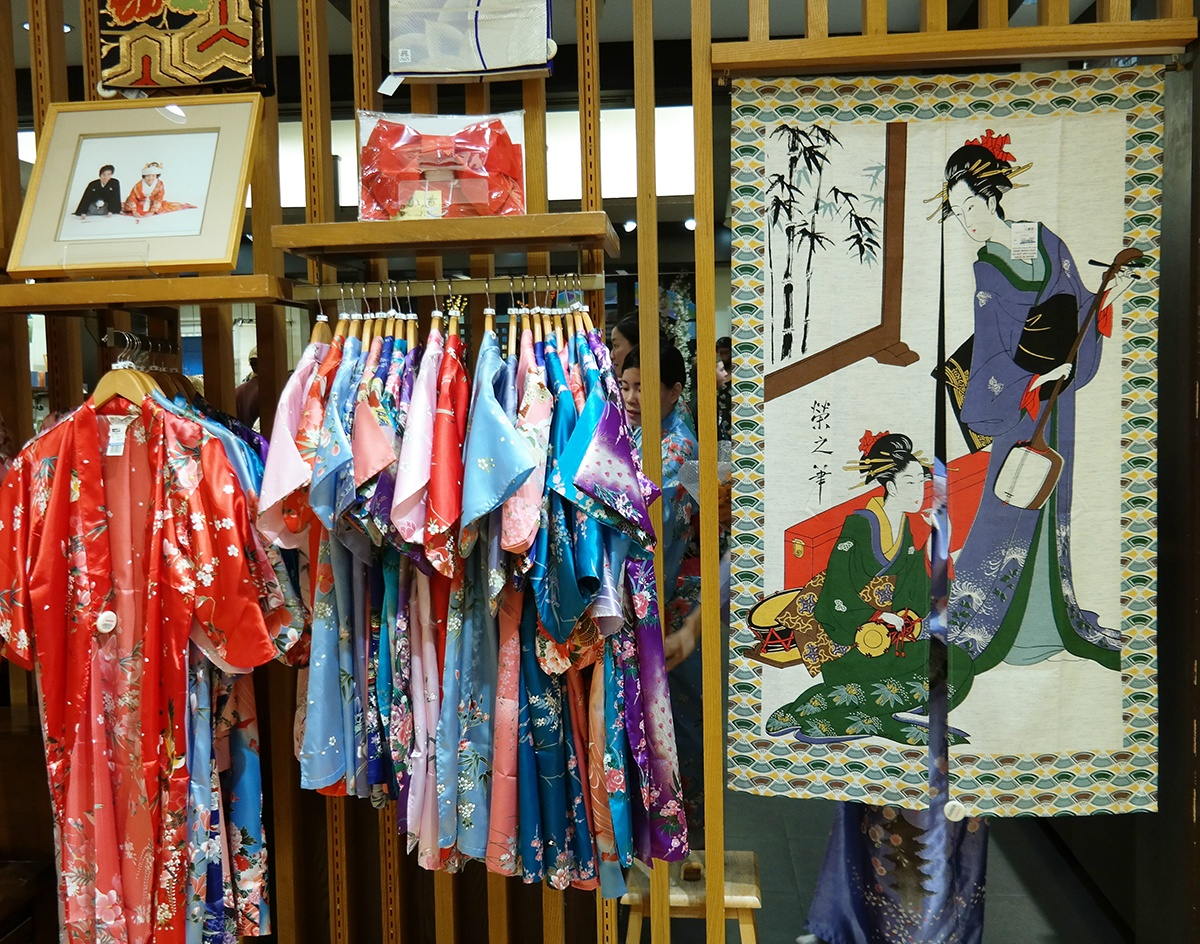 Kimonos in Japan, Epcot