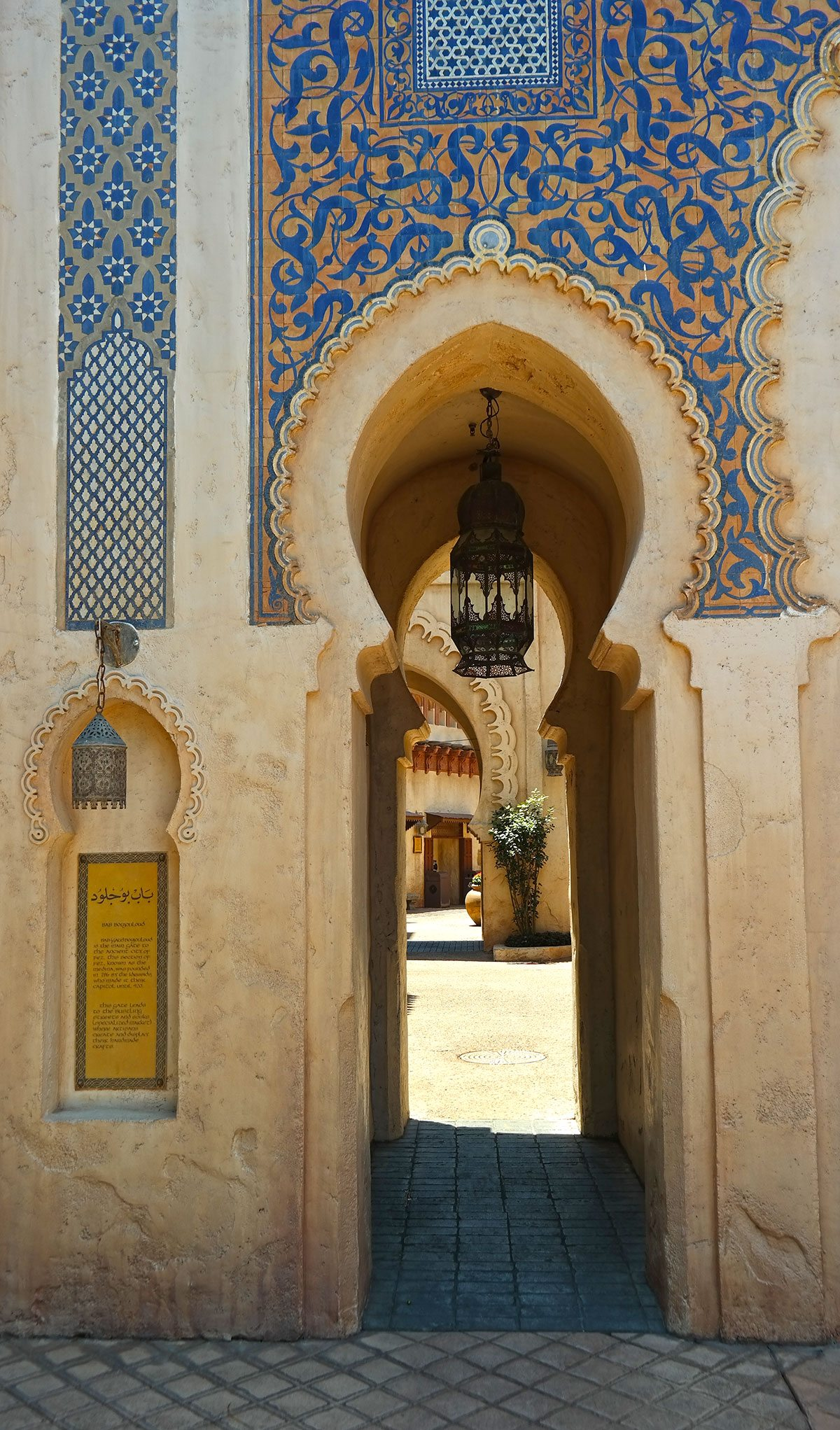 Morocco in Epcot, Disney World